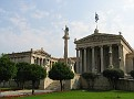 Athens - Academy of Arts4