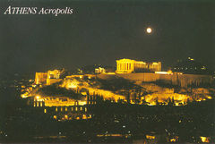 Greece - PARTHENON NS