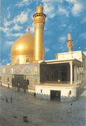 Iraq - Iman Ali Al-Hadi Tomb