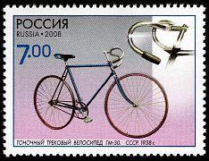 Racing track bicycle 1938
