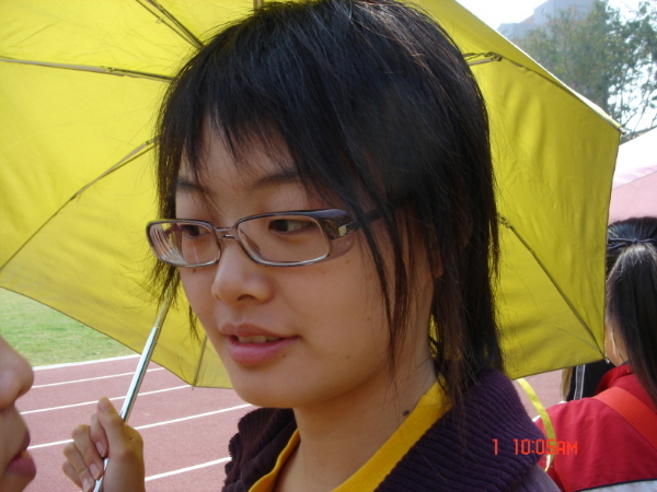 quinta normal single asian girls Image 9 of 9 from gallery of 2014 incheon asian games main stadium completed in 2015 in quinta normal what is the best single communication skill you.