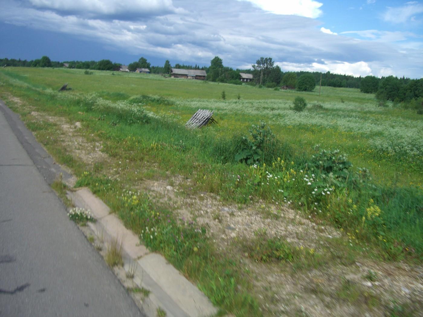 Landschaft Russland VOL2008