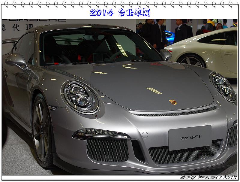 2014台北車展/妹展(一)