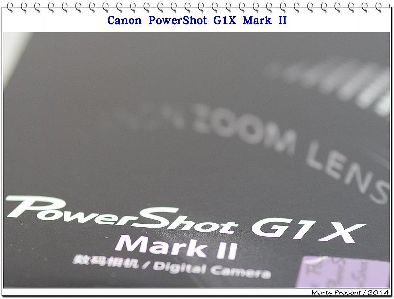 [開箱]Canon PowerShot G1X Mark II