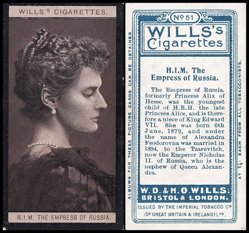 1908 Wills European Royalty #051