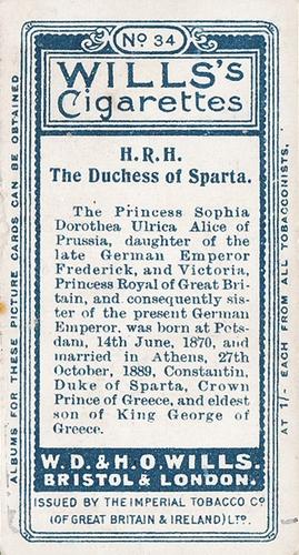 1908 Wills European Royalty #034 (2)
