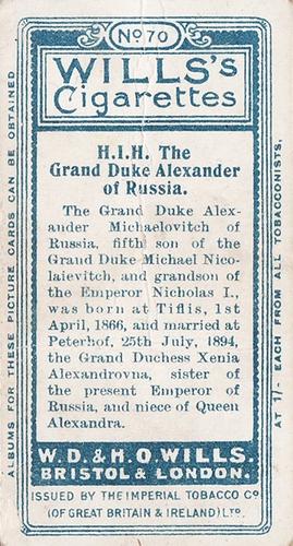 1908 Wills European Royalty #070 (2)