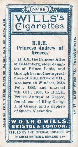 1908 Wills European Royalty #088 (2)