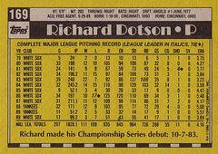 1990 Topps #169 (2)