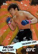 2010 UFC Pride & Glory #PG-07 (1)