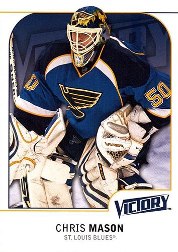 2009-10 Victory #292 (1)