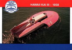 1991 Thunder on the Water #06 (1)
