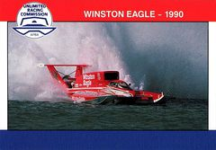 1991 Thunder on the Water #24 (1)