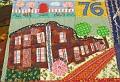 1976 - Eli Baldwin Stump Joint Factory - Kathleen Reed.jpg