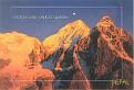 8586 Kanchenjunga (NEP)