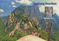 China - Zuojiang Huashan