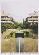 Indonesia - Bandung Intitute of Technology University