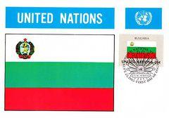02- Bulgaria Flag