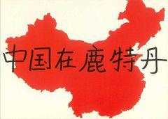 00- Map of China 02