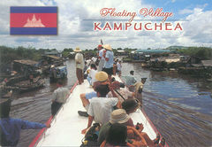 Cambodia - Floating Village NT