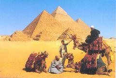 Egypt - Khafre Pyramids