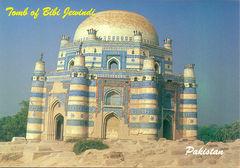 Pakistan - Bibi Jewindi Tomb