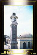 Iraq - Tomb of Iman Abdul Qadir Al-Gailani