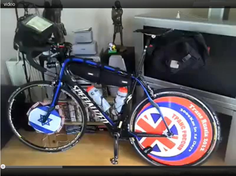 Abi's Bike