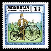 Bicycle with chain drive 1878
