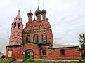 "Nikolaus church ""The water carrier"""