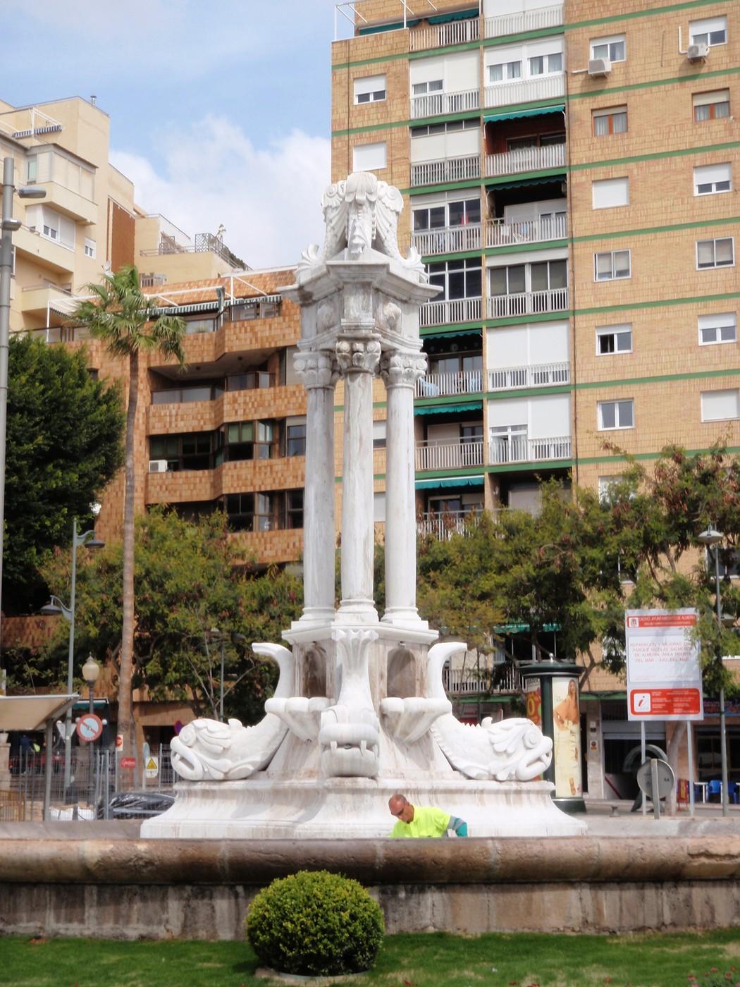 Parque Nicolás Salmerón.