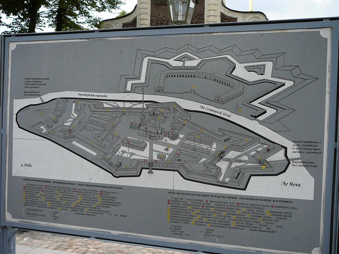 Plan der Festung Peter&Paul