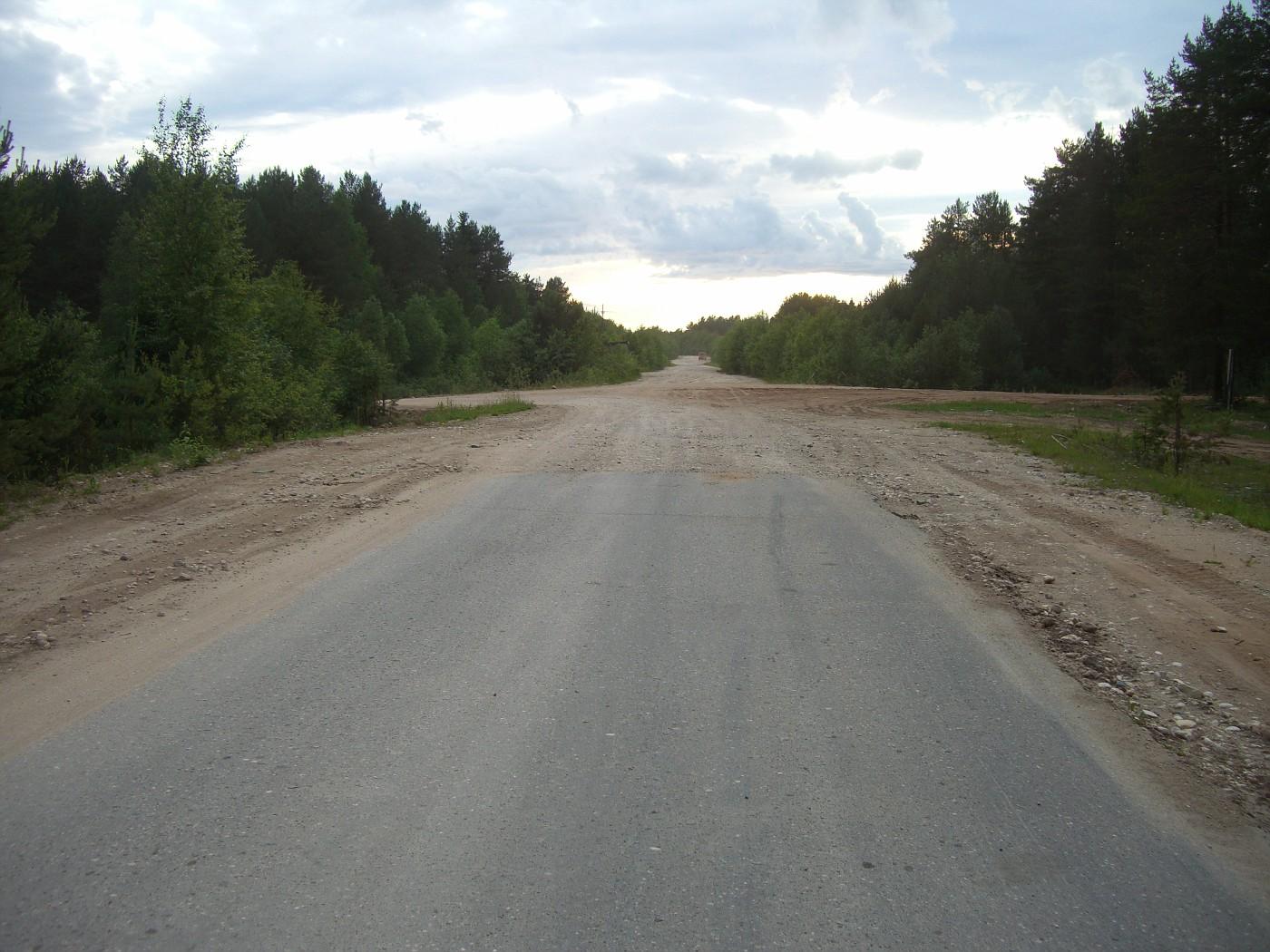Ende der Teerstraße VOL2008