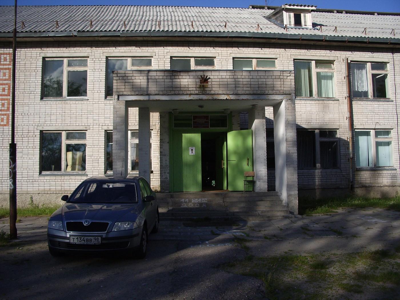 Kontrolle Schule in Chyolmuzhi