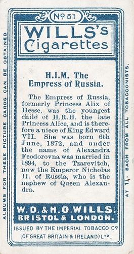 1908 Wills European Royalty #051 (2)