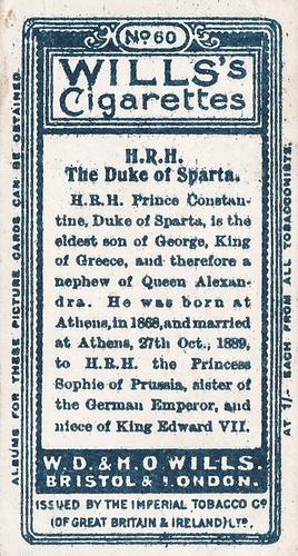 1908 Wills European Royalty #060 (2)