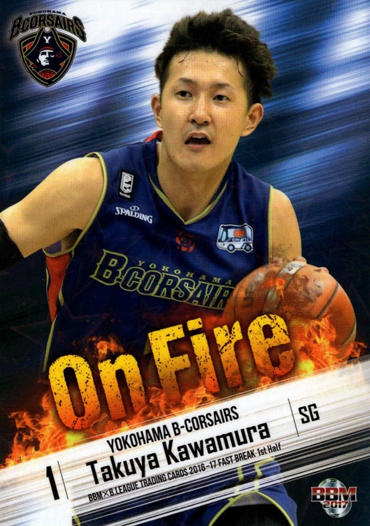 2016-17 BBM Fast Break On Fire #OF08 (1)