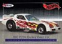 1993 Hot Wheels 25th Anniversary #15 (1)