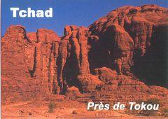 Chad - Tokou Desert