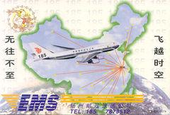 00- Map of China 03