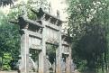 HUBEI SHENG - Longzhong NP