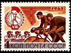 Bicycle Race 1965