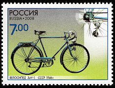 Bicycle Zich-1 1946