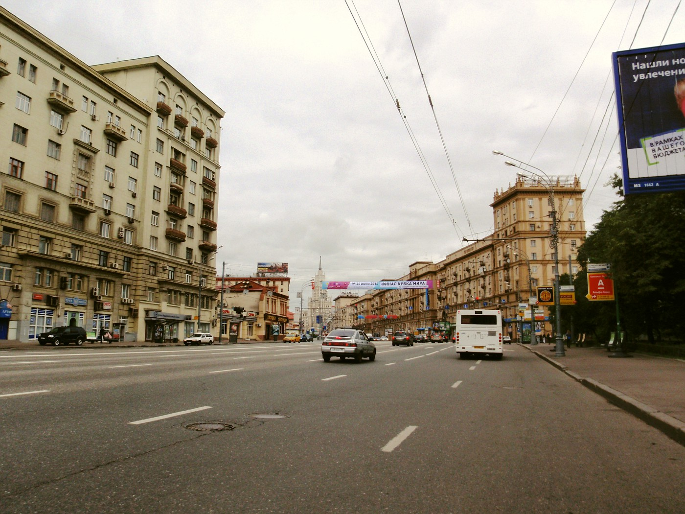 In Moscow on the way to the railway station