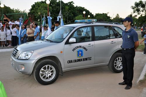 Argentina - Chaco Policia Provincial