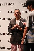 Tadashi Shoji BS SS17 085