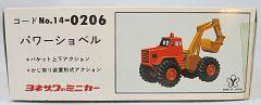Diapet-Loader-Ace-K-3 14-0206-S