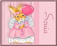 Valentine Day 2012 3Sonia