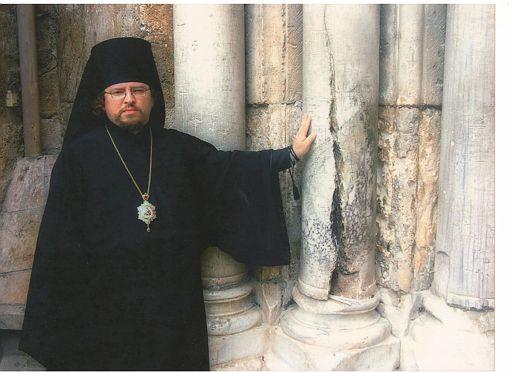 Владыка Иларий Иерусалим