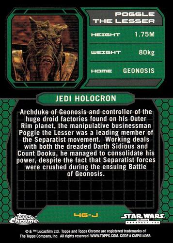 Chrome Perspectives Jedi vs  Sith #46J (2)